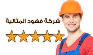 قائمة بأفضل المنظفات الطبيعية و المظفات التي تباع في المحال لتلميع الاثاث و المنقولات